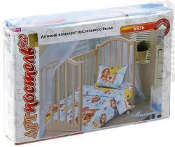 """Детское постельное белье из бязи """"Волшебные сны"""""""