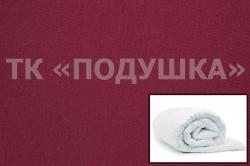 Купить бордовый трикотажный пододеяльник в Омске